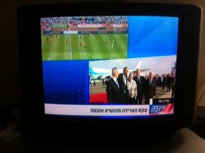 ערוץ 1 במהלך המשחק ישראל-פורטוגל